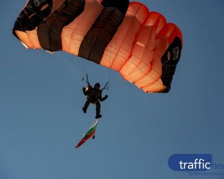 Съюзът на българските парашутисти се събира в Пловдив