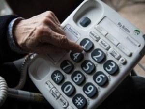 Пенсионерка отиде два пъти до Румъния и даде 15 бона на