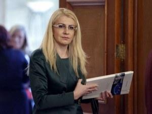 Правосъдният министър: Сравнението на доклада на ЕК с роман е обидно