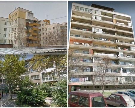 Отрязаха санирането на пет жилищни блока в Пловдив за 3 млн. лева – спряха поръчката на финала