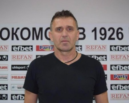 Бруно Акрапович: Ние също може да имаме претенции към съдийството, нямаше дузпа за Берое