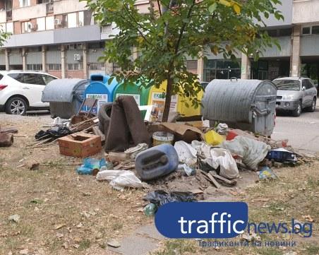 Междублоково пространство или депо за отпадъци? Грозна гледка в центъра на Пловдив