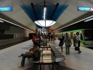 Дим спря метрото в София