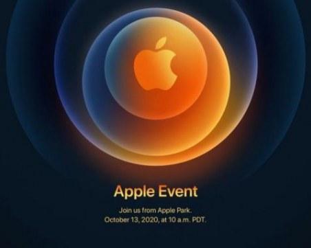 Apple ще представи новия iPhone следващата седмица