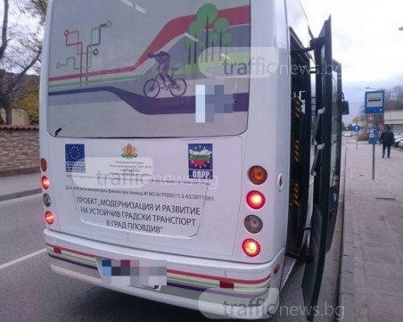 Арестуваха пиян шофьор от градския транспорт в Пловдив
