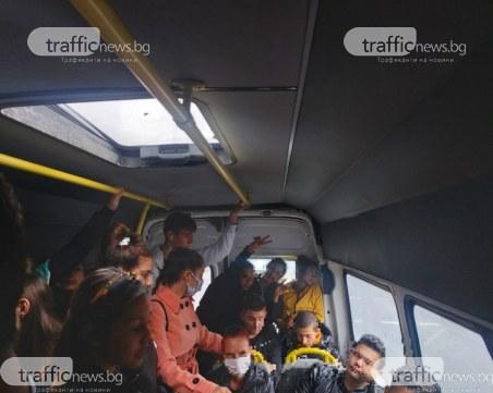 Бангладеш или Пловдив? Пловдивски ученици всеки ден се тъпчат в маршрутка