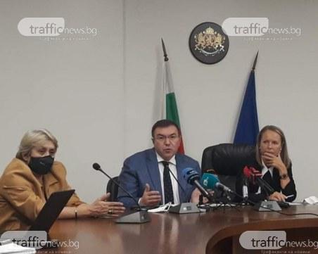 Двама замеряха с яйца здравния министър в Пловдив, арестуваха ги