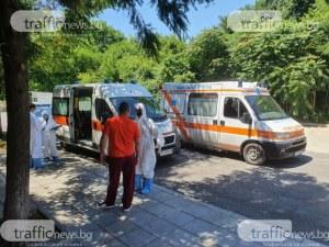 65 нови случая на коронавирус в Пловдивско, 11 души починаха