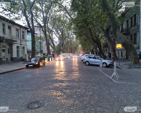 """Експериментират с превръщането на ул. """"Иван Вазов"""" в пешеходна, правят сухи тренировки"""
