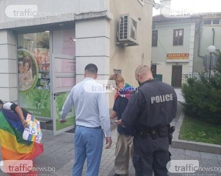Размяна на плюнки! Противница и поддръжници на различната сексуална ориентация в конфликт в Пловдив