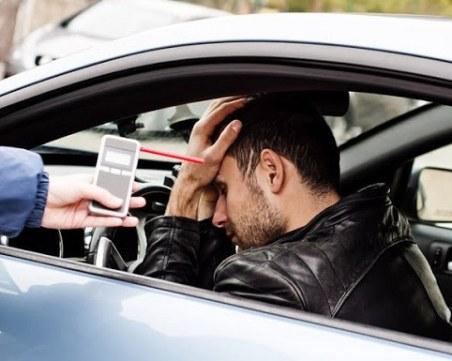 Спипаха двама пияни шофьори в Пловдивско