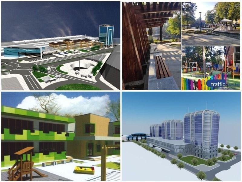 Определят следващата градска зона на Пловдив, която ще бъде преобразена с пари от Европа