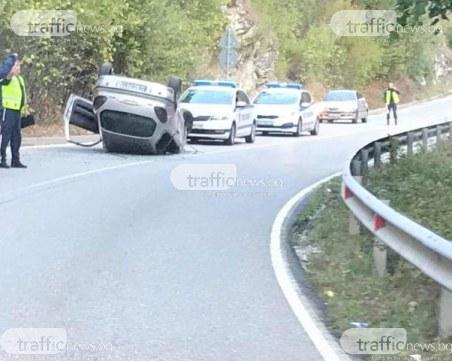 Обърнат автомобил затвори за движение пътя Смолян-Пловдив