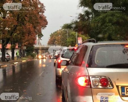 Традиция: Обилният дъжд затрудни движението в Пловдив