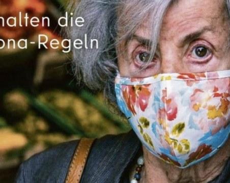Властите в Берлин размахаха среден пръст срещу противниците на маските
