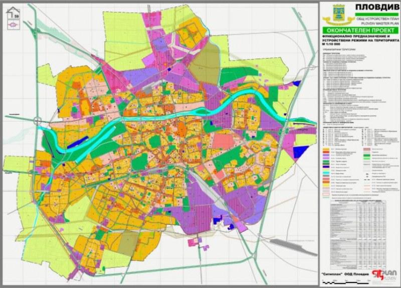 Гражданите с ново право: могат да атакуват устройствените планове на общините