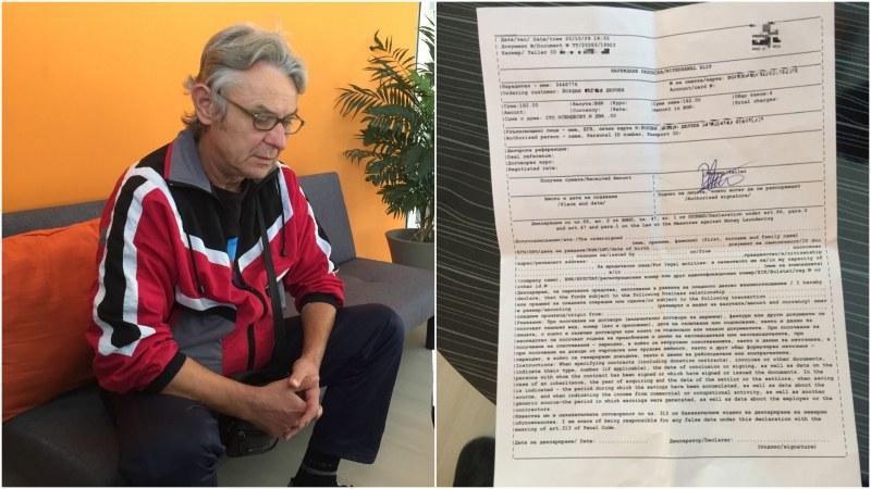Пловдивчанин със запор на заплатата си от ЧСИ без да му бъде обяснено защо