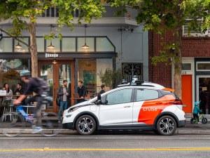 Безпилотни коли тръгват по улиците на един от градовете с най-голям трафик в света