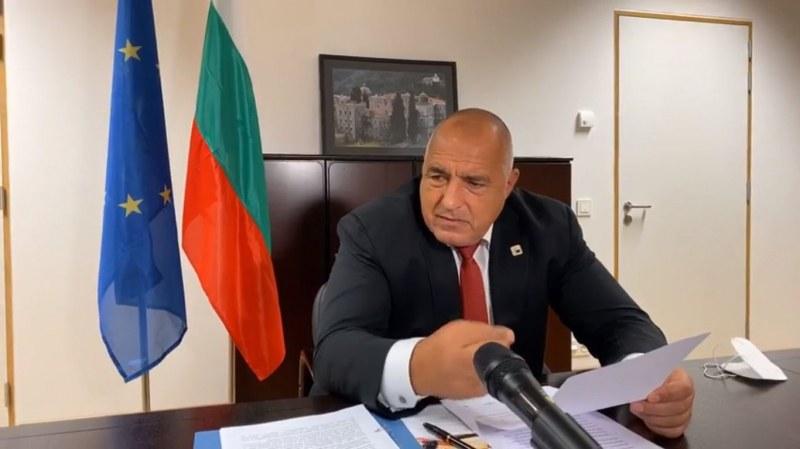 Борисов: ЕК даде указанията за COVID, ваксината трябва да е достъпна за всички