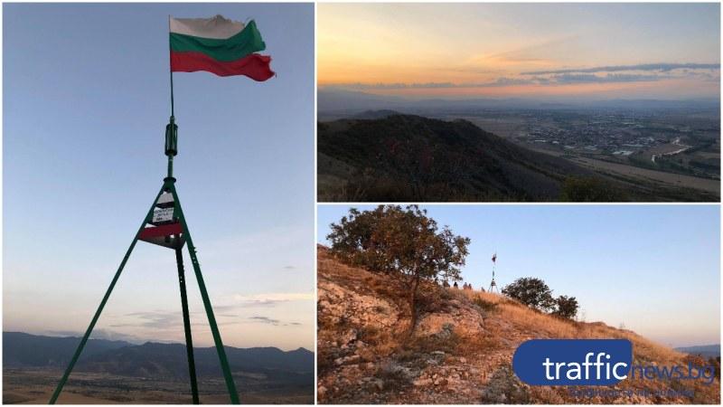 На 30 мин от Пловдив: Панорамна разходка из Бесапарските ридове и първенецът Еленски връх