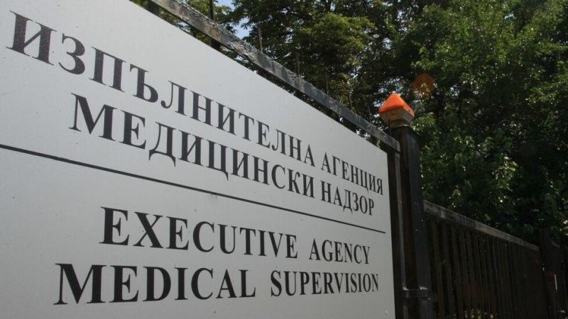 Служител от агенция Медицински надзор е с COVID-19