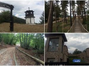 Есенна разходка: Древна крепост, въжени мостове и единственият у нас фуникуляр