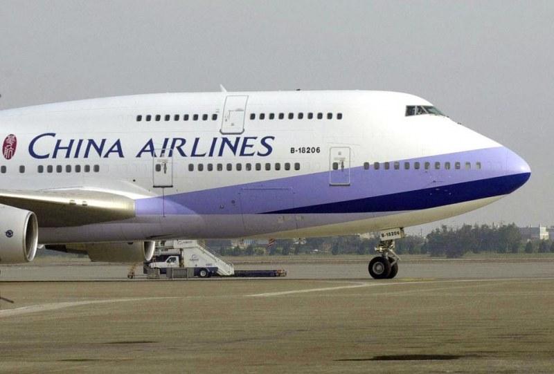 Китай ще има 241 летища до края на годината