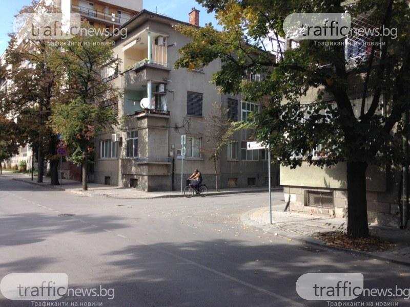 Заличиха грозна гледка в центъра на Пловдив след публикация на TrafficNews