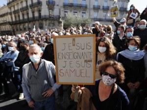 Вълна от протести във Франция след екзекуцията на учител