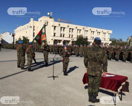 70 войници положиха клетва в центъра на Пловдив