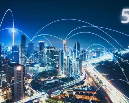България и още 14 държави искат от ЕС мерки срещу фалшивине новини за 5G мрежата