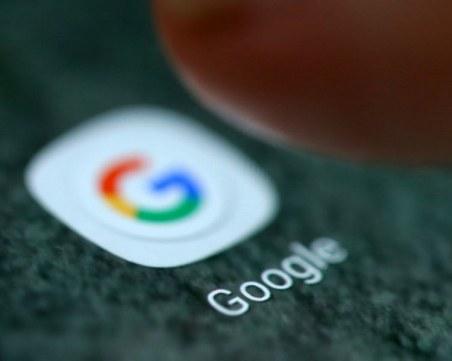 Google пусна приложение за намиране на песни, които не знаем как се казват