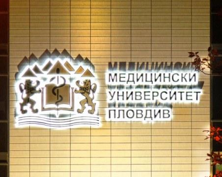 МУ-Пловдив участва в Европейска нощ на учените