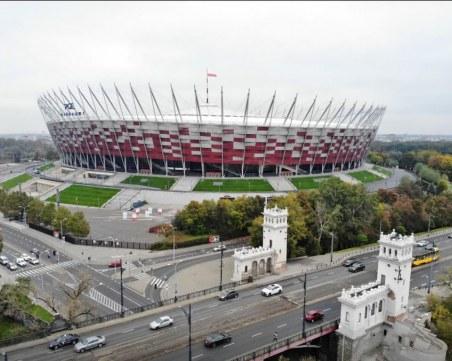 Националният стадион във Варшава става полева болница