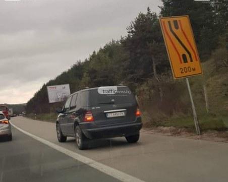 Жестоко наказание за пловдивски джигит, изпреварвал в аварийната лента
