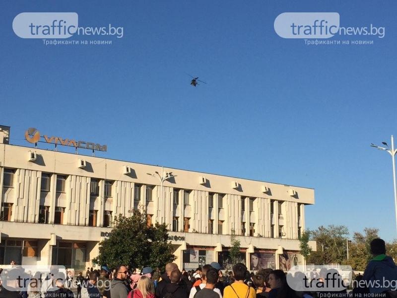 Изтребители цепят небето над Пловдив, вертолети преследват нарушител
