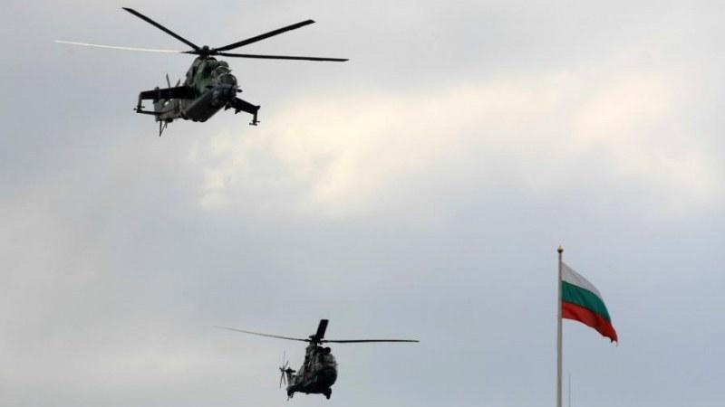 Самолети и вертолети ще прелитат днес над центъра на Пловдив