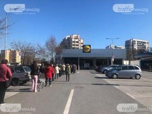Отново ще има опашки! Ограничават посетителите в супермаркетите в Пловдив