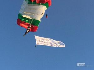 Предложение за брак долетя с парашут на централния площад в Пловдив