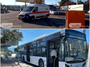 Шофьорът, причинил катастрофата между два автобуса на Кукленско е в болница