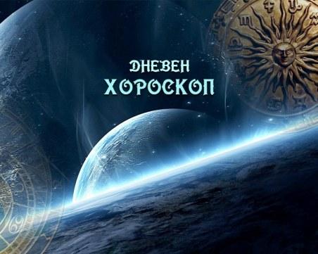 Хороскоп за 21 октомври: Водолеи - усилията ви ще се оправдаят, Риби - потушете огъня от емоции