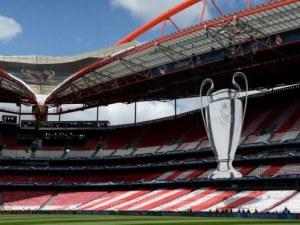 Финална осмица в Шампионска лига и Лига Европа от 2024
