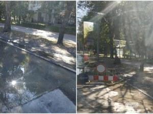 Периодично: Вода блика на голям булевард в Пловдив