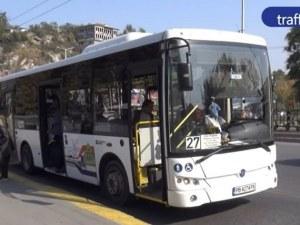 По-малко автобуси в Пловдив, променят маршрутите на две линии