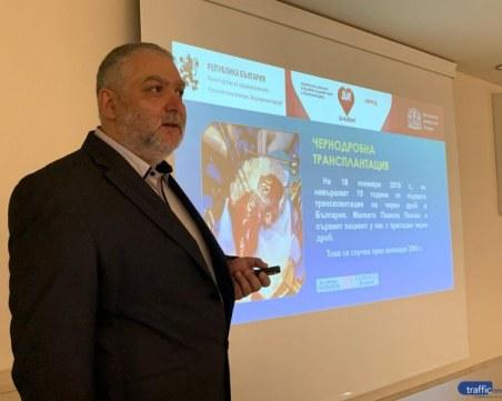 Началникът на Интензивното отделение в КАИЛ е Лекар на годината в Пловдив