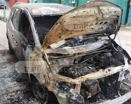Отмъщение: Пловдивчанин запали колата на бивш колега, огънят едва не уби цяло семейство