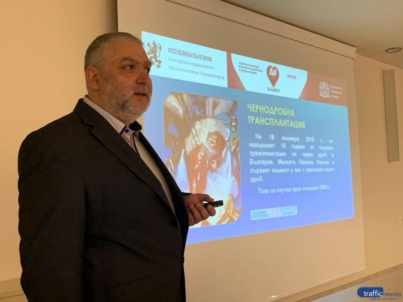 Анестезиолог от КАИЛ е Лекар на годината в Пловдив