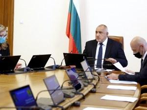 """Борисов: ДАНС и ДАР ще проверят кои са тези """"доброжелатели"""