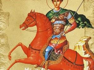 На този ден: Честваме Димитровден, бележи се началото на Второ българско царство