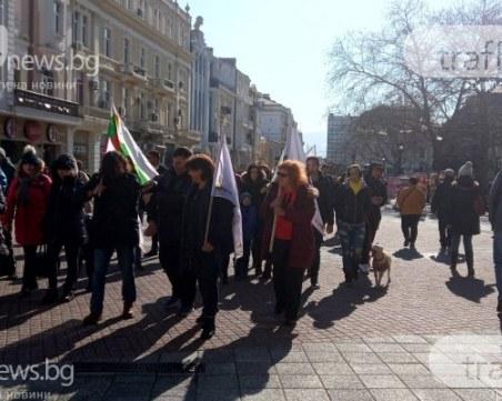 Блокада в центъра на Пловдив! Затварят няколко булеварда заради протест